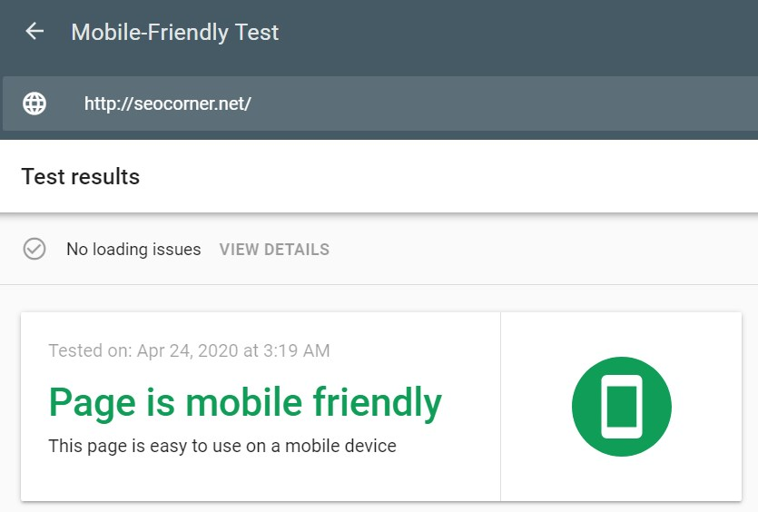 فحص موقع باستخدام mobile-friendly test