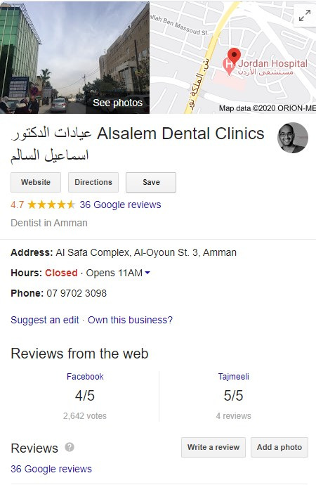 نتيجة بحث Google my Business