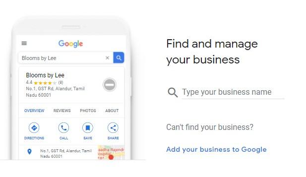 إضافة مكان لجوجل نشاطي التجاري
